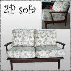 brz2p ソファー sofa 2P 木製フレーム 平面 アッシュ材 ムク材 布 ファブリック リビング 応接