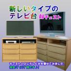 AVチェスト120cm 新タイプのテレビ台 TV台の下は収納チェスト ベッドルーム/ダイニング用