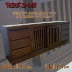 rb53-uz 高級 和風テレビ台 160cm 楢材(ナラ)天然木 うずくり仕上げ 格子開き戸