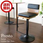 Presto バーチェア KNC-J1088 MIYATAKE 昇降式 イス 椅子 ダイニングバー カフェ カウンターチェア 木製 スツール  360度回転 背もたれ