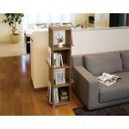 大洋 TAIYO プレーシュ 収納棚 飾り棚 本棚 シェルフ インテリア デザインシェルフ PRS 1040-4 マガジンラック 組み立て家具