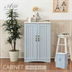 Yahoo!インテリアカフェフレンチカントリー家具 キャビネット 幅60 フレンチスタイル ブルー&ホワイト