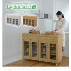食器棚 120 キャビネット 120cm幅 引き出し付き ガラス扉 木製 キッチン 収納 キッチンカウンター キャスター付き