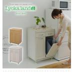 Lycka land カントリー調のおしゃれなゴミ箱