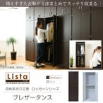 【clostoシリーズ ブレザータンス ミラー付き [幅60] H180】 吊るす 組立式 収納 ラック ワードローブ 壁面収納 収納家具 洋タンス 木製