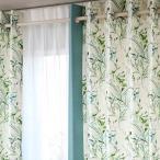 シンコールAZ2161 グリーン 花柄 レース ハトメカーテン 幅100cm 高さ200cm