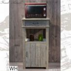 レンジ台 幅45 完成品 アンティーク レンジ 棚 ラック キッチン 収納 カントリー