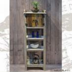 キャビネット ラック 4段 リビング収納 おしゃれ 木製 アンティーク調 カントリー調 棚 収納 収納棚 フリーラック フレンチカントリー キッチン収納 ブラウン