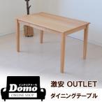 《送料無料》アウトレット 展示品 ダイニングテーブル 120 引き出し付き 食卓テーブル 無垢 ナチュラル