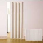 アコーディオンドア 規格品だからこそできる激安価格でアコーデイオンドア! アコーディオンドアNJ-2 規格品 (100×174cm)