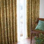 送料無料 本物主義の方へ、川島セルコン 高級オーダーカーテン filo スタンダード縫製 約2倍ヒダ Morris Design Studio いちご泥棒 FF1008〜1011