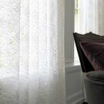 川島セルコン 高級オーダーカーテン filo filo縫製 2.3倍ヒダ Morris Design Studio 2020 いちご泥棒シアー FR FF1508・1509