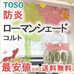 ts1009-商品画像