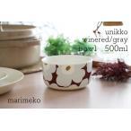 マリメッコ marimekko ウニッコ unikko ワインレッド グレー ボウル 500ml 北欧食器 ギフト ホワイトデー