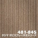 481-845 е┐е╕е▐ е┐едеыелб╝е┌е├е╚ ещеєе└ере╣е╚ещеде╫