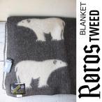 ROROS TWEED/ロロス ツイード ブランケットisbjorn MINI GREY/アイスビヨン ミニ・グレー 130×110cm北欧/ノルウェー/ウール/羊毛/毛布/膝掛け/ひざかけ