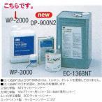 3M(スリーエム) ダイノックフィルム用 水性プライマー WP-2000 4L