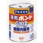コニシ 速乾ボンド G10Z 3kg 建築内装用接着剤