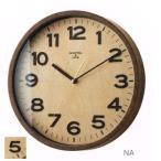 インターフォルム 壁掛け時計 DARYL(ダリル) CL-7973NA