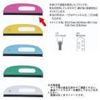 広島 一行ブラシ 樹脂製穴ありハンドル 9寸 日本製 カラフル DIY女子向け 1つ