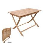 ジャービス商事 FOLDING SQUARE TABLE A 折り畳みスクエアテーブルA チーク 無塗装 20862 1台