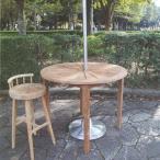 ジャービス商事 HIGH TABLE ハイテーブル チーク 無塗装 36338 1台