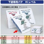 極東産機 Hiレベル 10kg 60分 12-8613 1袋