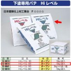 極東産機 Hiレベル 10kg 120分 12-8614 1袋
