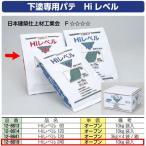 極東産機 Hiレベル 10kg 240分 12-8619 1袋