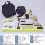極東産機 クロス施工具セット A 1セット 12-9018