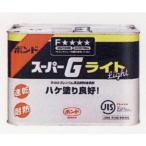 コニシ 速乾ボンド スーパーGライト 3kg 1缶