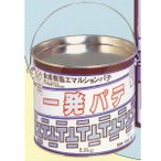 関西パテ 一発パテ 2.5kg 1缶