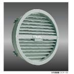 ナスタ 丸型床下換気口(自動・手動開閉式) KS-0384P-R5 サイズφ203