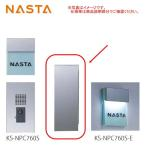 ナスタ インターホンパネル 新聞受 KS-NPC760S-D H360×W132×D30