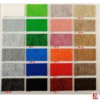 重歩行用パンチカーペット リックパンチ ラバー 巾91cm 厚約6.8mm 10cm長 代引き不可