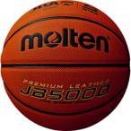 モルテン 小学校ミニバス用 バスケットボール 5000 ミニバスケットボール大会公式試合球 5号球 B5C5000