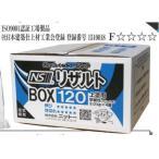 ニットー NS リザルト120 12kg箱(3kg×4)