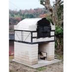 ピザ窯キット 石窯ピザキット1号 ピザ窯 GX3-011