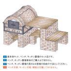 ピザ窯キット 石窯ピザキット3号 ピザ窯 GX3-013