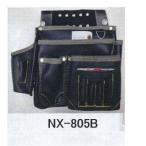 MEXES 棟梁型釘袋 墨ツボ差付 NX-805B(ブラック) 約H280×W340×D130mm