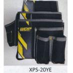 MEXES 釘袋 万能ポケット付腰袋 ニューポリ XPS-20YE(イエロー) 約H325×W340×D180mm