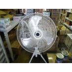 新光 扇風機 脚固定型 50cm YL-257if  (工場扇)