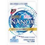 ライオン トップ 洗剤 スーパーナノックス 16g