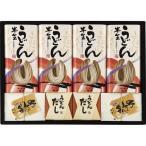 石丸製麺 半生讃岐うどん US-50