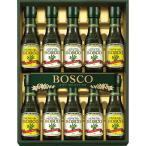 ボスコ オリーブオイルギフト BG−50A