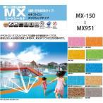 タキロン MXヒートシールド タキストロン タフスリップタイプ プールサイド用床材 1820mm巾 2.9mm厚 10cm長 (3m以上以降10cm単位)代引き不可