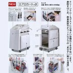 テラモト エアロカートα 清掃用カート DS-227-200-0 幅575×奥行き970×高さ1045mm