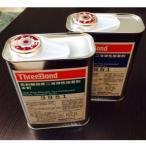 スリーボンド エンプラなどの接着剤 TB3951D 1kgセット 1つ