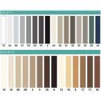 東リ TH100 ソフト巾木 高さ10cm 長さ90.9cm Rあり 25枚