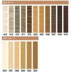 東リ TH60 ソフト巾木 木目 高さ6cm 長90.9cm Rあり 25枚